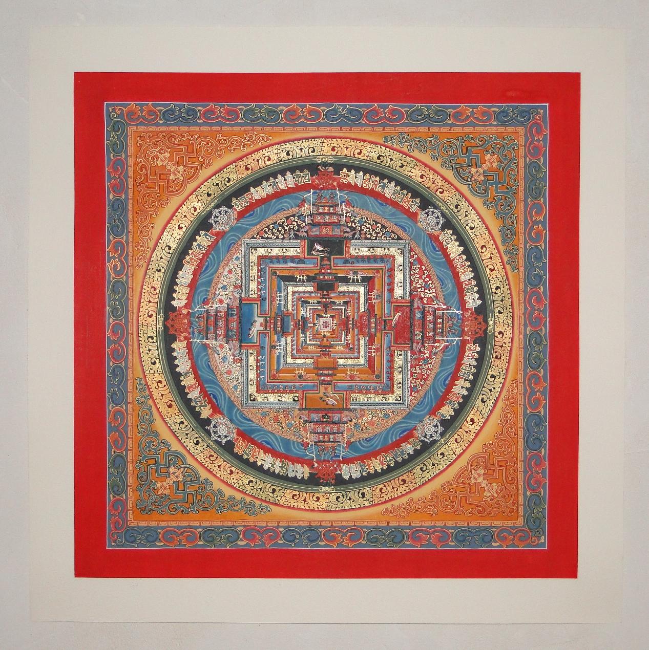 Mandala moines nepal